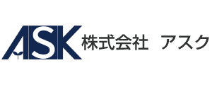 株式会社アスク